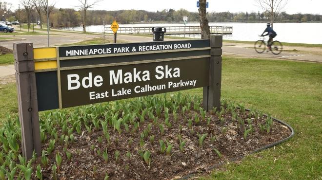 cst 40193 Lake Calhoun Bde Maka Ska